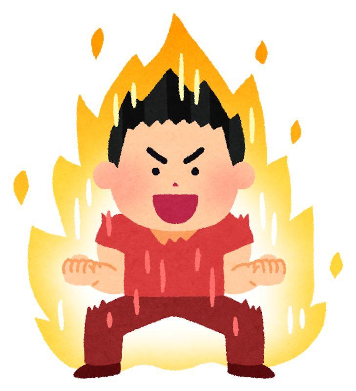 燃えている人
