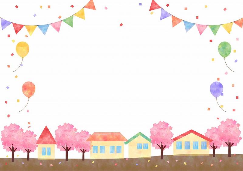 家と風船のイラスト