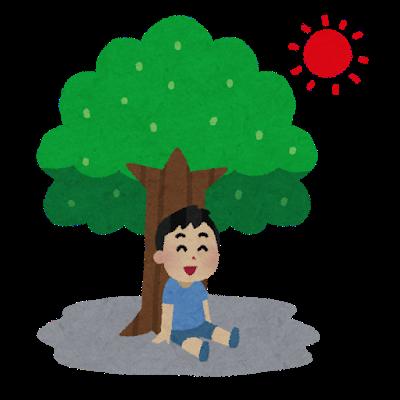 木陰で休む男の子