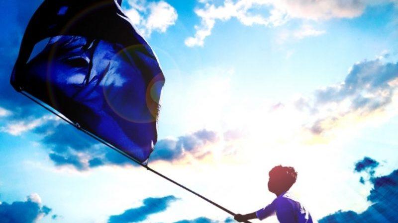 応援団 旗