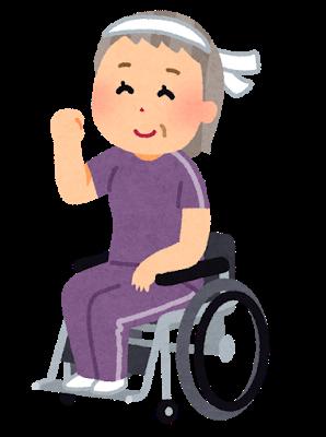 車いすの老婦人