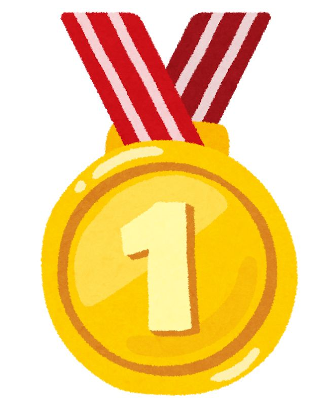 1等のメダル