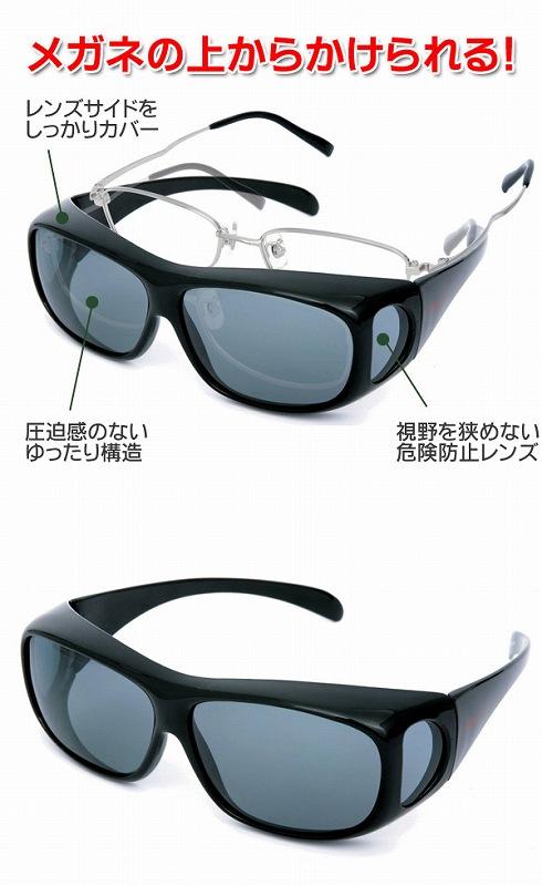 Coleman コールマン 4面型 偏光レンズ オーバーサングラス