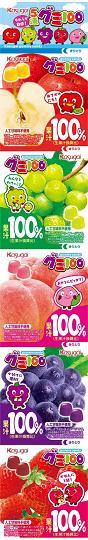 春日井 5連グミ100 23g×5袋