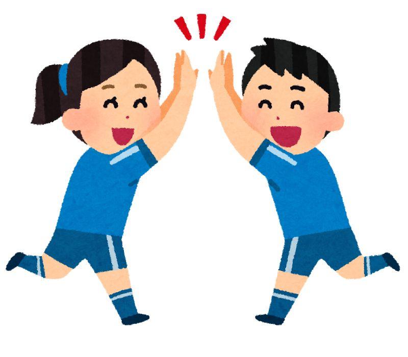 サッカー少年少女