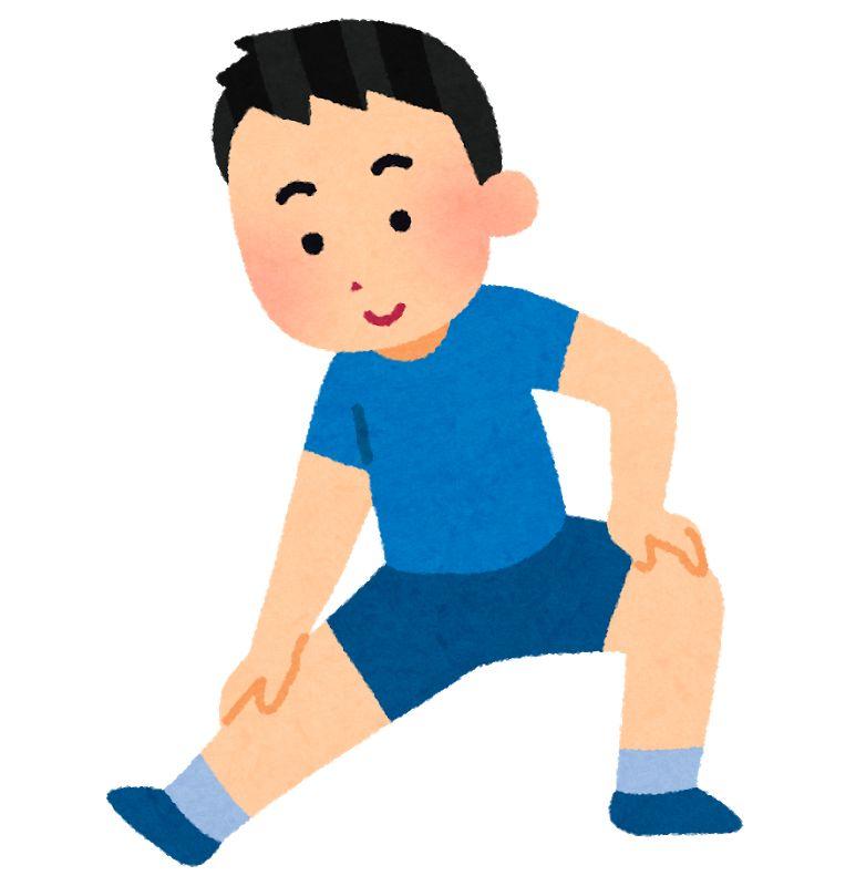 体操する人