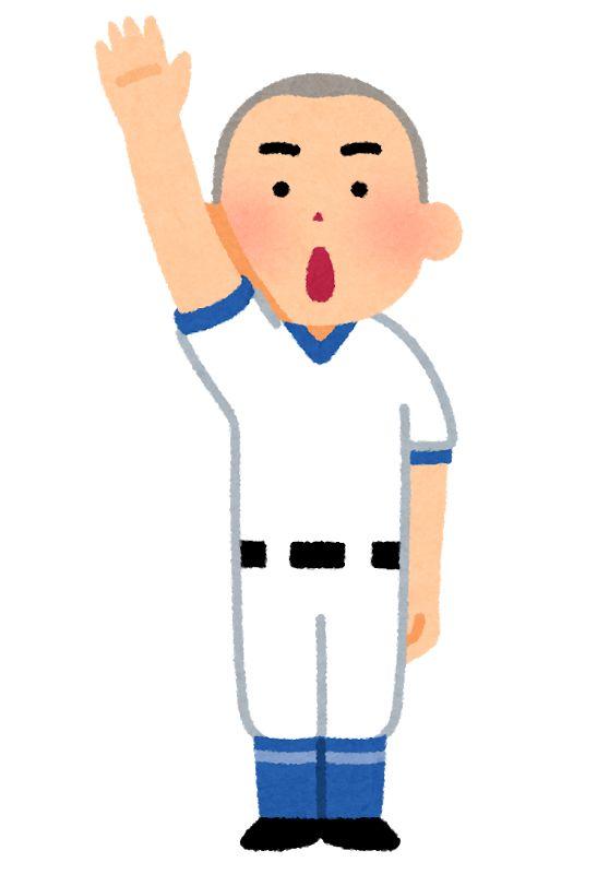 野球少年の選手宣誓